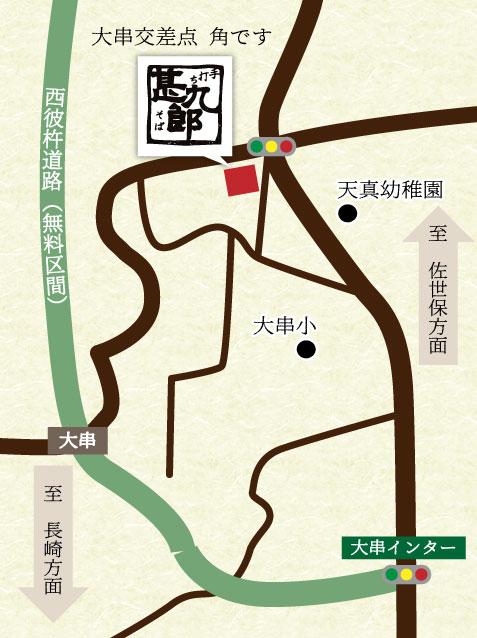 甚九郎への地図